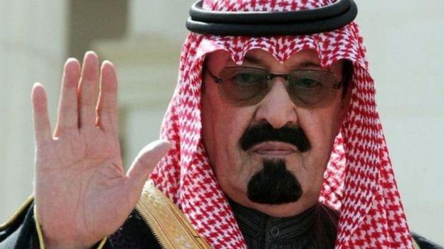 राजा अब्दुल्लाह