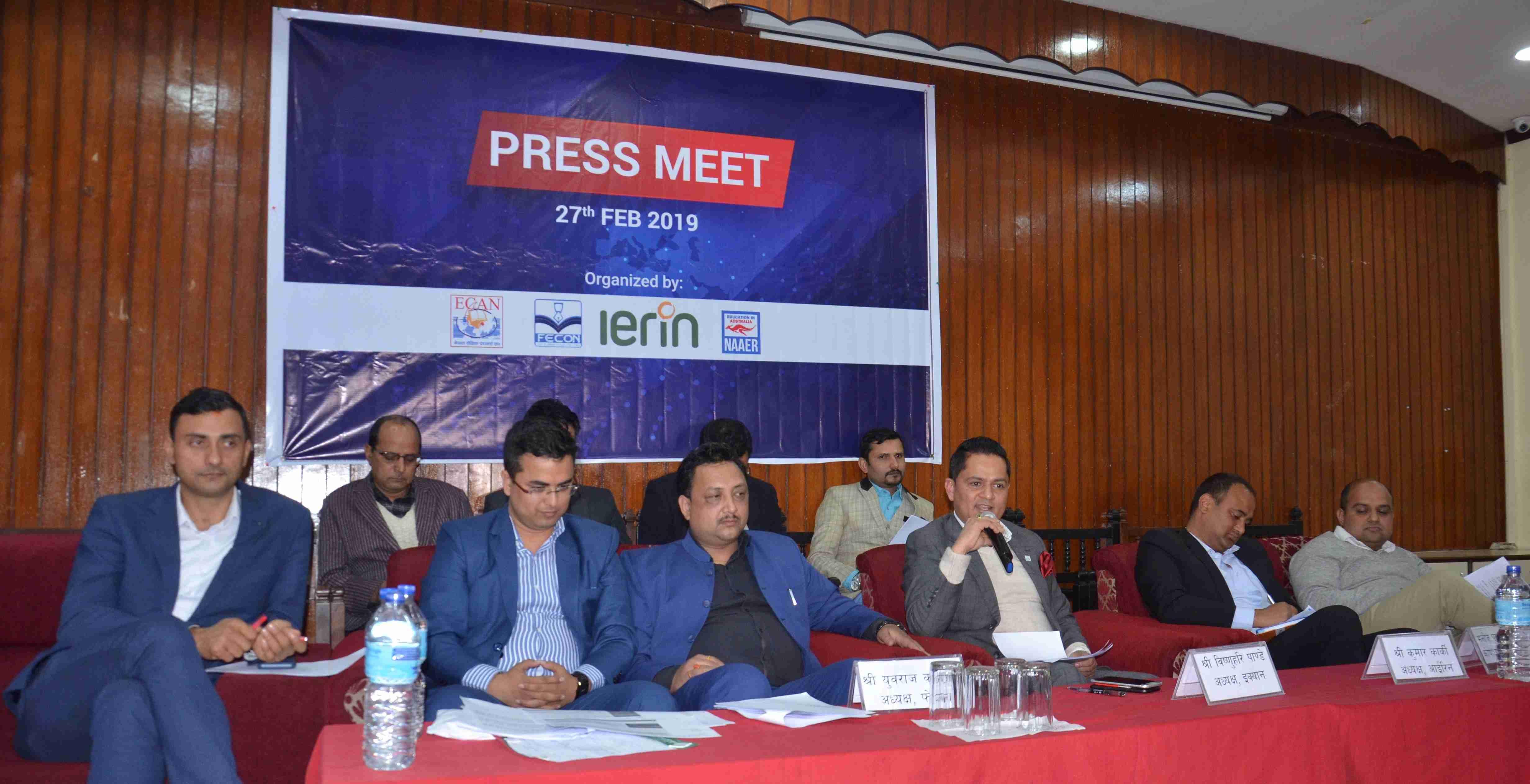 एआईबीटी कलेज दर्ता निलंबनको ९ दिनपछि शैक्षिक परामर्श दाताहरुले काठमाण्डूमा गरेको पत्रकार सम्मेलनमा पत्रकारका प्रश्नको उत्तर दिँदै पेशागत संगठनका अध्यक्षहरु