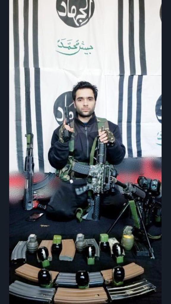 संदिग्ध आतंकवादी आदिल अहमद डार